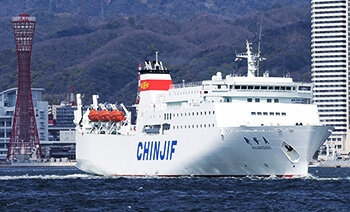 日中国際フェリー Japan-China International Ferry